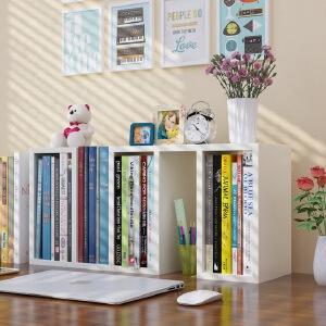 幽咸家居 简约现代书架书房卧室落地置物储物架小书柜创意伸缩组装书架