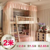 儿童高低床蚊帐上下床1.5m1.2米床双层母子床u型导轨上下铺