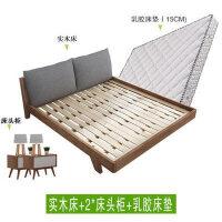 实木床简约现代1.5m1.8米主卧橡木床北欧日式双人经济型婚床 +乳胶床垫 1800mm*2000mm 框架结构