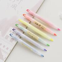 荧光笔6色大容量记号笔亚克力开窗粗划重点套装彩色银光笔按动标记笔双头笔