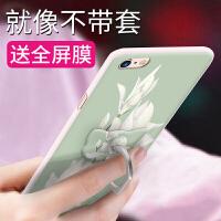 苹果6s手机壳 iphone7手机壳 苹果8手机壳 iphone6plus手机套 iPhone6保护壳 iPhone8