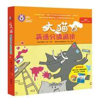 大猫英语分级阅读二级2 Big Cat(适合小学二、三年级 读物8册+家庭阅读指导+MP3光盘)点读版 英文绘本故事启蒙书