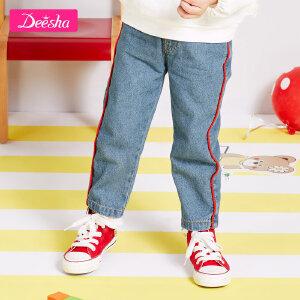 【2折价:35】笛莎女童宝宝牛仔裤2019春装新款时尚撞色织带小女孩牛仔裤长裤