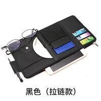 汽车遮阳板收纳袋CD包卡片夹车内用品车载置物盒多功能碟片包车用