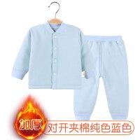 婴儿保暖内衣套装男童女童衣服宝宝夹棉加厚冬装儿童秋冬睡衣