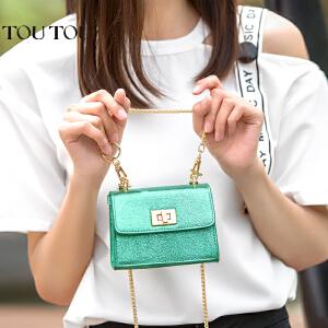 toutou2017夏季新款包包女迷你链条包个性镭射小方包单肩斜挎小包