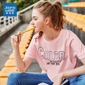 [尾品汇:44.9元,19日10点-24日10点]真维斯女装 2018夏装新款 圆领印花织带短袖T恤