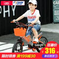 儿童自行车小孩脚踏单车男孩宝宝2-3-4-6-7-8岁女孩童车