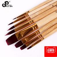 保罗塞尚丙烯画笔水彩笔套装初学者水粉笔刷子排笔颜料手绘色彩笔