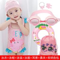 儿童泳衣女孩童连体公主裙式小猪佩奇中大童可爱大小学生小孩泳衣 +40粉镜+耳+袋+圈