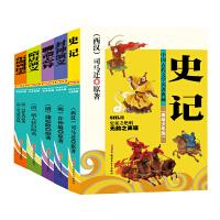 中国古代文学名著典藏(全5册)