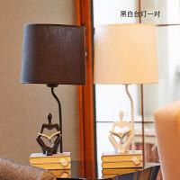 创意现代简约台灯卧室客厅床头灯实用家居装饰品摆件结婚礼物摆设