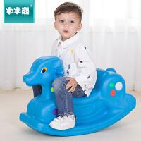 儿童宝宝摇摇马木马摇椅幼儿园玩具儿童木马摇马单色连体塑料摇马