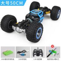 ?超大遥控车玩具越野车充电无线遥控汽车儿童男孩扭变形四驱攀爬车