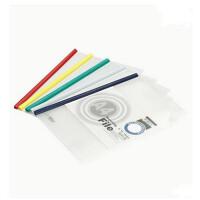晨光文具 文件夹 5mm、10MM两款选择 抽杆夹 透明押杆夹 拉杆夹 单页夹 颜色随机