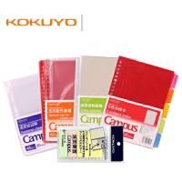 国誉活页配件资料册袋拉边袋活页夹索引分类5色分段卡便签A5/B5