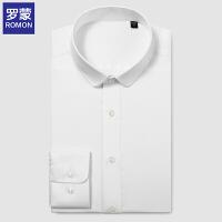 罗蒙(ROMON)白衬衫男2018春夏新款全棉免烫修身简约衬衣
