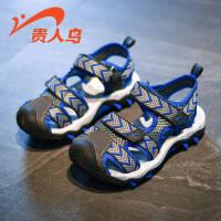【品牌秒杀:55元】贵人鸟男童鞋子夏男孩沙滩鞋2019新款韩版小童中大童儿童包头凉鞋1
