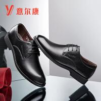 意尔康男鞋商务正装皮鞋牛皮革时尚系带鞋子潮英伦男士商务鞋婚鞋舒适德比鞋平底鞋