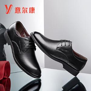 【满减到手价:169】意尔康男鞋时尚系带职场商务德比鞋婚鞋男士休闲皮鞋冬季男鞋男士皮鞋