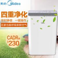 美的(Midea) 空气净化器 KJ200G-D41 除甲醛雾霾粉尘二手烟 负离子杀菌 家用