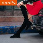 【领�涣⒓�150】红蜻蜓女靴新款平底低跟长靴女内增高瘦瘦靴高筒过膝靴女
