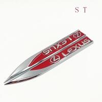 雷克萨斯ES250 rx270 ES300H 240改装金属刀锋叶子板装饰车贴侧标
