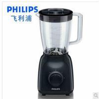 飞利浦(Philips)家用料理机HR2105 婴儿辅食机果蔬切碎机