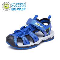 【1件5折�r:125元】大�S蜂男童鞋 �和��鲂�2019夏季新款中大童包�^�鲂�小�W生沙�┬�