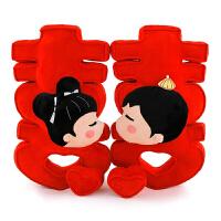 婚庆压床娃娃一对大红色双喜字床上抱枕靠垫结婚情侣毛绒玩具礼物 60厘米
