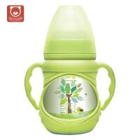 婴儿玻璃奶瓶带手柄婴儿宝宝用品硅胶套宽口径奶瓶