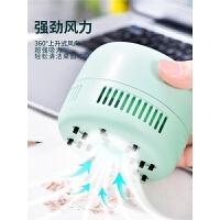 可充电桌面吸尘器迷你橡皮擦清洁器学生便携USB键盘桌用自动吸灰尘铅笔屑清理小型电动桌上电脑mini无线强力