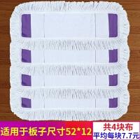 拖把布替换布拖地布平板家用大号65cm棉线尘推布套式替换头拖布头