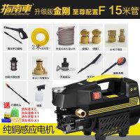 高压洗车机家用220v刷车水泵全自动洗车神器便携水枪清洗机SN0028