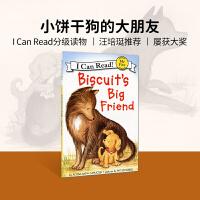 英文绘本 原版进口 Biscuit's Big Friend 小饼干的大朋友 I Can Read[4-8岁]