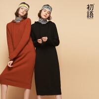 【每满200减100 多买多减 上不封顶】初语2018春装新款 连帽净色合身长袖毛织连衣裙