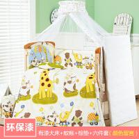 婴儿床实木环保无漆摇篮宝宝床可折叠睡篮新生儿摇床多功能床 油漆头大床+蚊帐+六件套+棕垫. 颜色留言