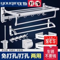 卫生间用品用具洗手间浴室置物架免打孔洗漱台收纳架洗澡间墙上