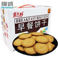 嘉士利 早餐饼干(原味)690g