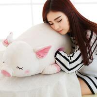 可爱小猪公仔毛绒玩具抱枕暖手捂卡通玩偶布娃娃送女友儿童礼物