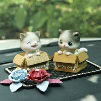 猫汽车摆件摇头 车载创意萌萌可爱车内装饰用品摆件女 汽车用品