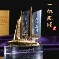 退伍军人纪念品定制送战友老兵兄弟水晶帆船工艺品摆件开业礼品