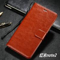 红米note5手机壳红米note4x/note3/note2保护套5a/4x皮套2a/3s小米6x/ 咖啡色 红米no