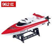 高速快艇�b控船水冷��C防水大型�敉馔婢叽���映潆��艇模型 大��t色 共含一�K船身�池(收藏送�b控器�池)