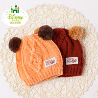迪士尼Disney童装 宝宝帽子冬季新款保暖毛线帽罗纹弹性纯棉男女童外出休闲帽184P815
