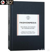 Fashionpedia 时尚志百科 时装设计视觉词典 服装设计词典 工具书 设计书籍