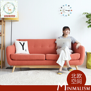 N空间 糖果色超舒适布艺沙发DS027 北欧日式小户型单人位双人位三人位