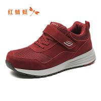 【红蜻蜓领�涣⒓�150】红蜻蜓运动女鞋秋季新品平底休闲中老年妈妈鞋软底健步鞋