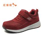 【领�幌碌チ⒓�120】红蜻蜓运动女鞋秋季新品平底休闲中老年妈妈鞋软底健步鞋