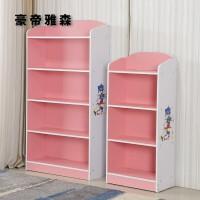 创意卡通儿童书架小学生书柜 环保卧室易书架组合储物柜置物架